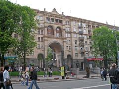 Khreshchatik street, Kiev.