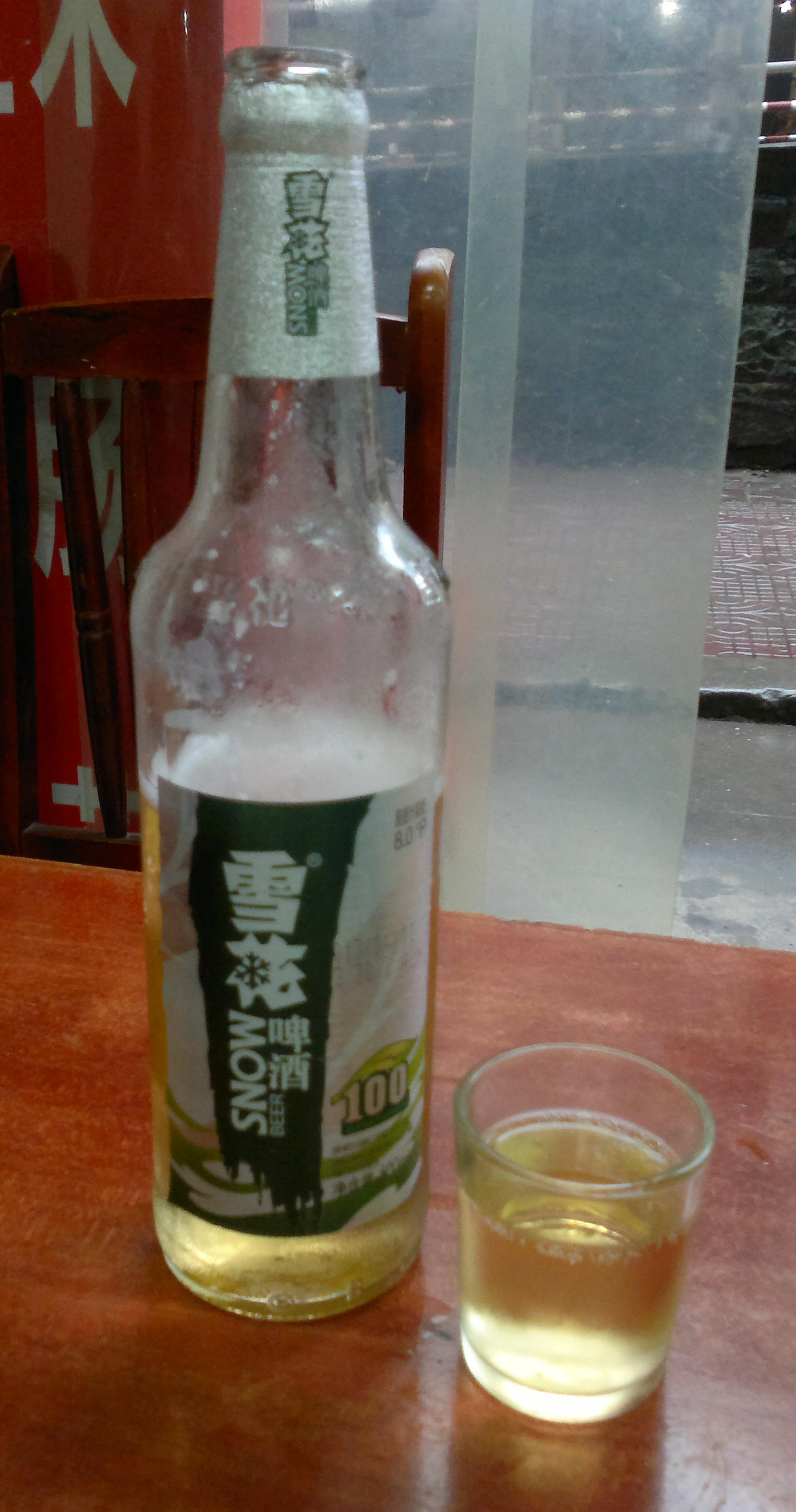 "Chinese answer to  ""may I have a glass for my beer?"""