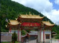 Right before the police control, Chuanzhunsizhen is the first Tibetan buddism temple you find.