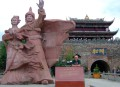 Songpan's north gate. Songpan is the foregate to Sichuan's Tibetan area.