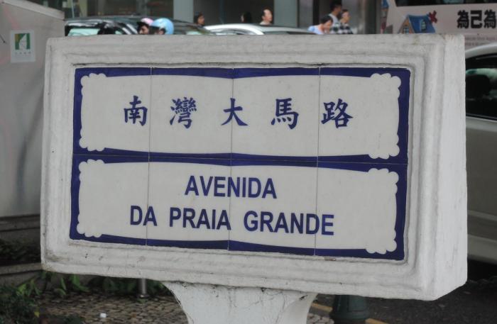 Todos los rótulos están en portugués y en chino.