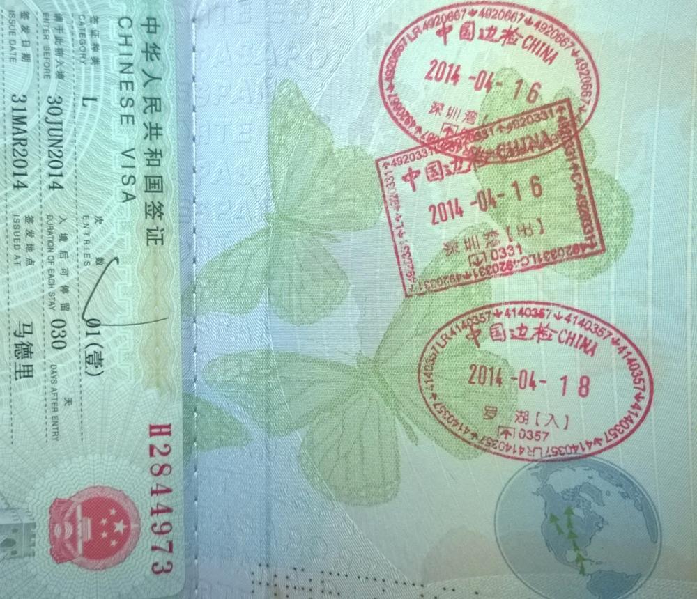 sellosChina