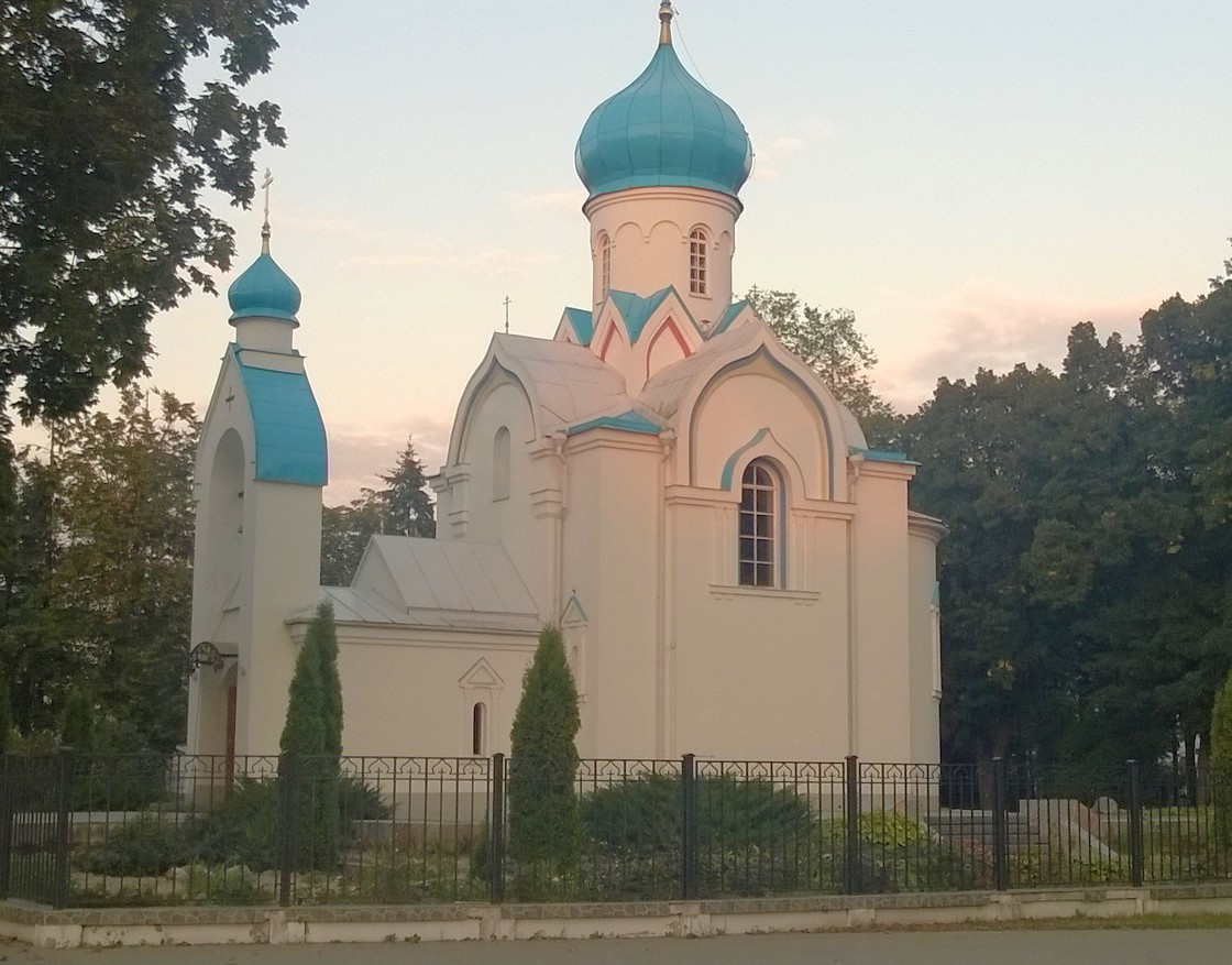 Iglesia ortodoxa en el centro de Daugavpils