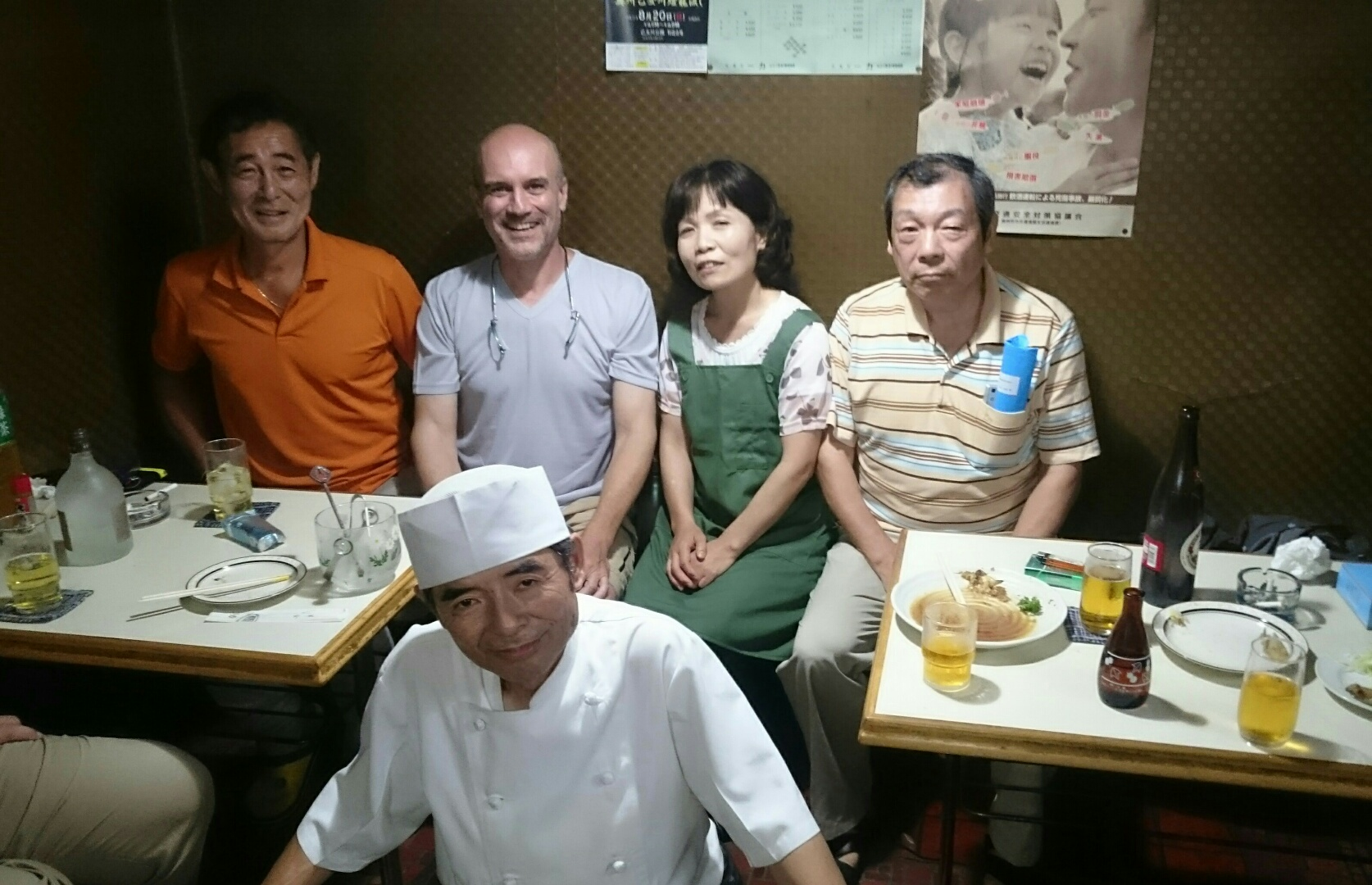 A local restaurant in Omagari, Japan